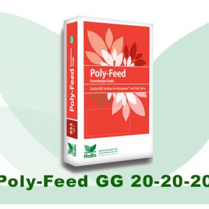 Poly-Feed 20-20-20+Me (Удобрение) - 100 г